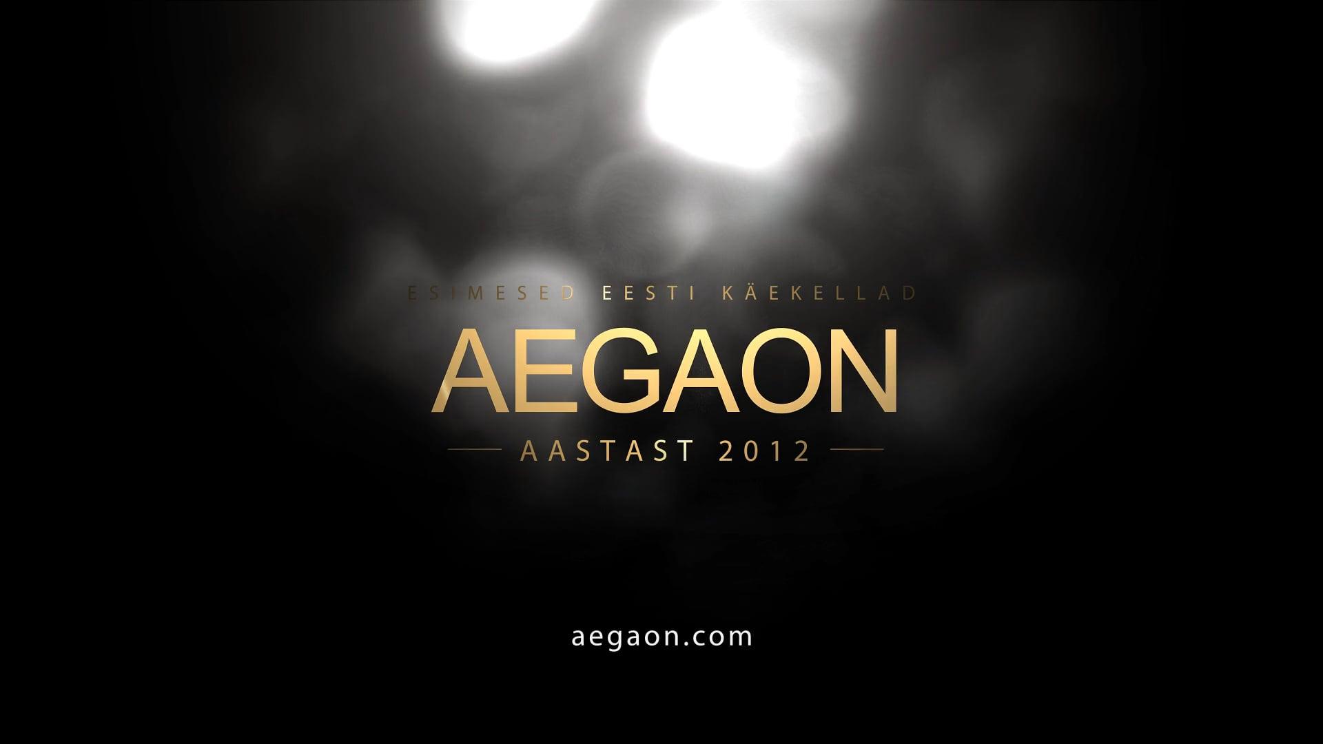 AEGAON